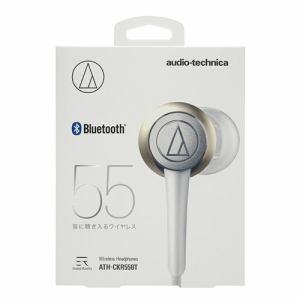 オーディオテクニカ ATH-CKR55BT-CG Bluetooth対応ワイヤレスヘッドホン シャンパンゴールド