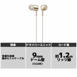 ソニー MDR-EX155-N ダイナミック密閉型カナルイヤホン ゴールド