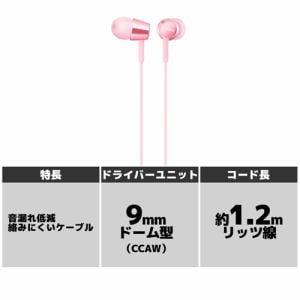 ソニー MDR-EX155-P ダイナミック密閉型カナルイヤホン ライトピンク