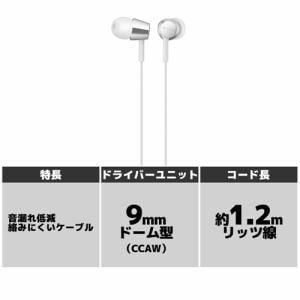 ソニー MDR-EX155-W ダイナミック密閉型カナルイヤホン ホワイト