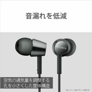 ソニー MDR-EX155-Y ダイナミック密閉型カナルイヤホン イエロー