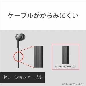 ソニー MDR-EX155AP-B マイク&コントローラー搭載 ダイナミック密閉型カナルイヤホン ブラック