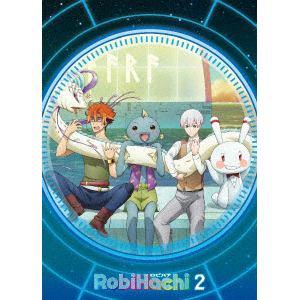 【BLU-R】 RobiHachi 2
