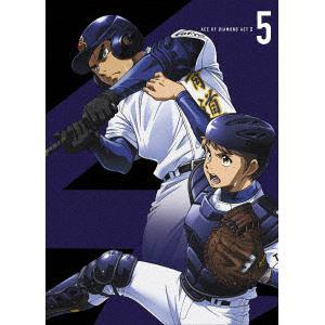【DVD】 ダイヤのA actⅡ  Vol.5
