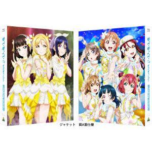【BLU-R】 ラブライブ!サンシャイン!!The School Idol Movie Over the Rainbow(特装限定版)