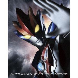 【BLU-R】 劇場版ウルトラマンR/B セレクト!絆のクリスタル(特装限定版)