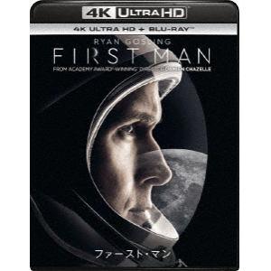 【4K ULTRA HD】 ファースト・マン(4K ULTRA HD+ブルーレイ)
