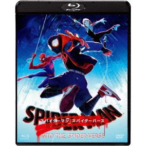 【BLU-R】 スパイダーマン:スパイダーバース ブルーレイ&DVDセット