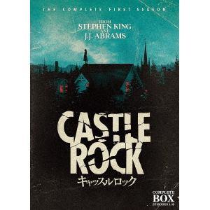 【DVD】 キャッスルロック コンプリート・ボックス