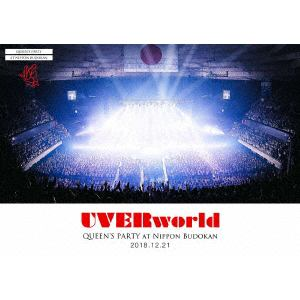 "【DVD】 UVERworld / ARENA TOUR 2018 at Nippon Budokan ""QUEEN'S PARTY"""