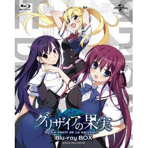 【BLU-R】 グリザイアの果実 Blu-ray BOX<スペシャルプライス版>