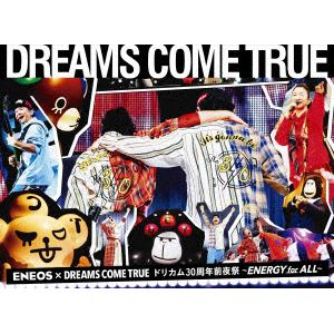 【DVD】 DREAMS COME TRUE / ENEOS × DREAMS COME TRUEドリカム30周年前夜祭~ENERGY for ALL~