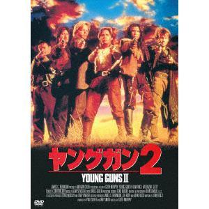 【DVD】 ヤングガン2