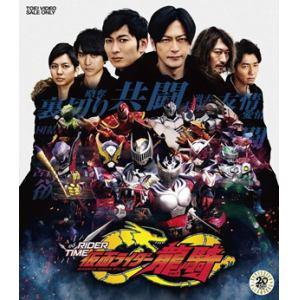 【BLU-R】 仮面ライダージオウ スピンオフ RIDER TIME 仮面ライダー龍騎