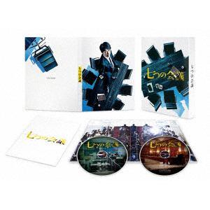 【DVD】 七つの会議 豪華版