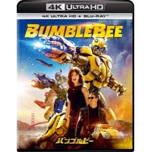 【4K ULTRA HD】バンブルビー(4K ULTRA HD+ブルーレイ)
