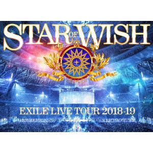 """【DVD】EXILE / EXILE LIVE TOUR 2018-2019 """"STAR OF WISH""""(豪華盤)"""