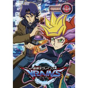 【DVD】遊☆戯☆王VRAINS DUEL-8