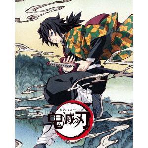 【DVD】鬼滅の刃 2(完全生産限定版)