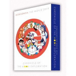 【BLU-R】映画ドラえもん のび太の月面探査記 プレミアム版(ブルーレイ+DVD+ブックレット セット)