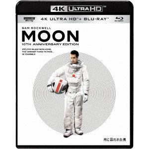 【4K ULTRA HD】月に囚われた男 10周年アニバーサリー・エディション(4K ULTRA HD+ブルーレイ)