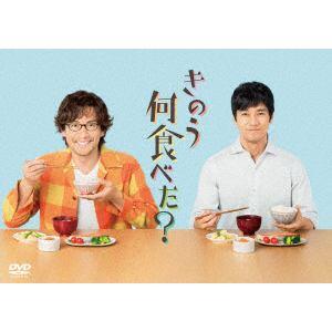 【発売日翌日以降お届け】【DVD】きのう何食べた?DVD BOX