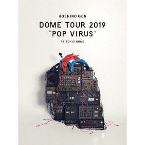 【DVD】星野源 / DOME TOUR  POP VIRUS  at TOKYO DOME(通常盤)