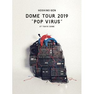 "【DVD】星野源 / DOME TOUR ""POP VIRUS"" at TOKYO DOME(初回限定盤)"