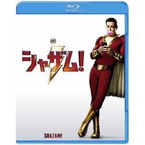 【BLU-R】シャザム! ブルーレイ&DVDセット