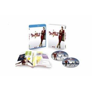 【BLU-R】シャザム! ブルーレイ&DVDセット(ブックレット付)