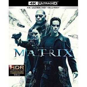 【4K ULTRA HD】マトリックス 日本語吹替音声追加収録版(4K ULTRA HD+デジタル・リマスター ブルーレイ)