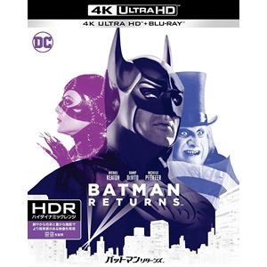 【4K ULTRA HD】バットマン リターンズ(4K ULTRA HD+デジタル・リマスター ブルーレイ)