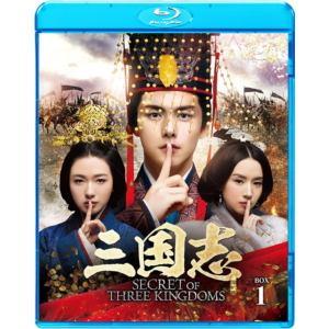 【BLU-R】三国志 Secret of Three Kingdoms BOX 1