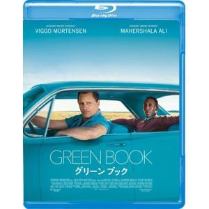 【BLU-R】グリーンブック(Blu-ray Disc )