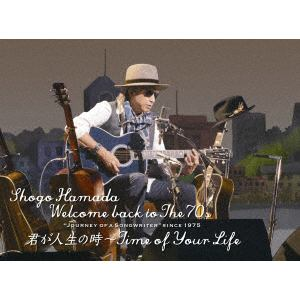 "【DVD】浜田省吾 / Welcome back to The 70's ""Journey of a Songwriter"" since 1975 「君が人生の時~Time of Your Life」(完全生産限定盤)"