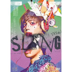 【DVD】TXT vol.1「SLANG」