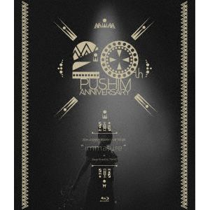 "【BLU-R】PUSHIM / 20th ANNIVERSARY LIVE TOUR ""immature"" at Zepp DiverCity(TOKYO)"