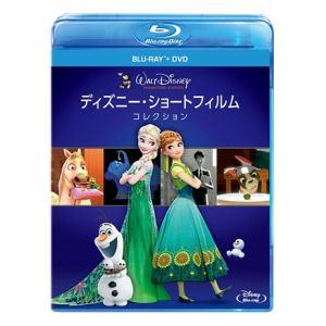 【BLU-R】ディズニー・ショートフィルム・コレクション ブルーレイ+DVDセット