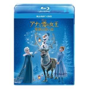 【BLU-R】アナと雪の女王/家族の思い出 ブルーレイ+DVDセット