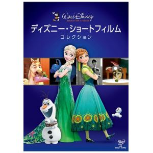 【DVD】ディズニー・ショートフィルム・コレクション