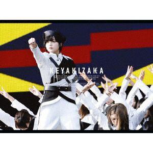 【DVD】欅坂46 / 欅共和国2018(初回生産限定盤)
