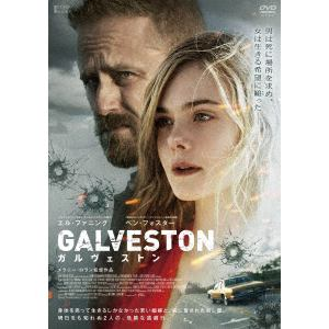 【DVD】ガルヴェストン