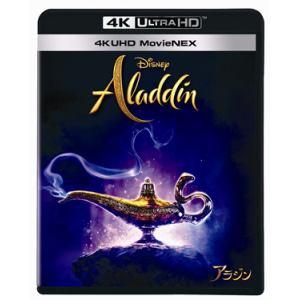 【発売日翌日以降お届け】【4K ULTRA HD】アラジン 4K UHD MovieNEX(4K ULTRA HD+ブルーレイ)