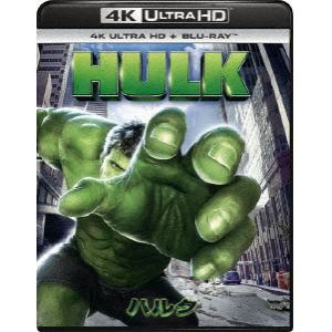 【4K ULTRA HD】ハルク(4K ULTRA HD+ブルーレイ)