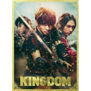 【BLU-R】キングダム ブルーレイ&DVDセット プレミアム・エディション(初回生産限定)