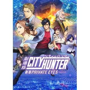 【DVD】劇場版シティーハンター <新宿プライベート・アイズ>(通常版)