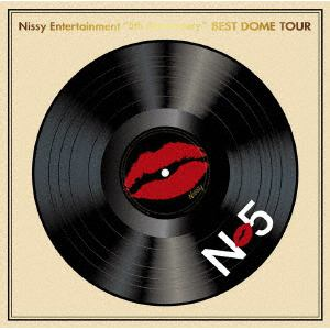 "【DVD】Nissy(西島隆弘) / Nissy Entertainment""5th Anniversary"" BEST DOME TOUR(初回生産限定盤)(オリジナルグッズ付)"