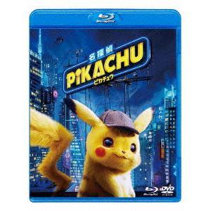 【発売日翌日以降お届け】【BLU-R】名探偵ピカチュウ 通常版 Blu-ray&DVDセット