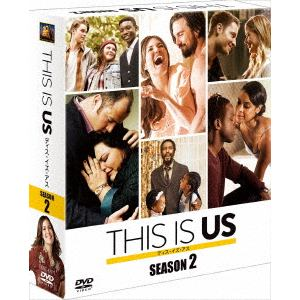 【DVD】THIS IS US/ディス・イズ・アス シーズン2 SEASONS コンパクト・ボックス