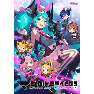 【DVD】「マジカルミライ 2019」(初回限定盤)